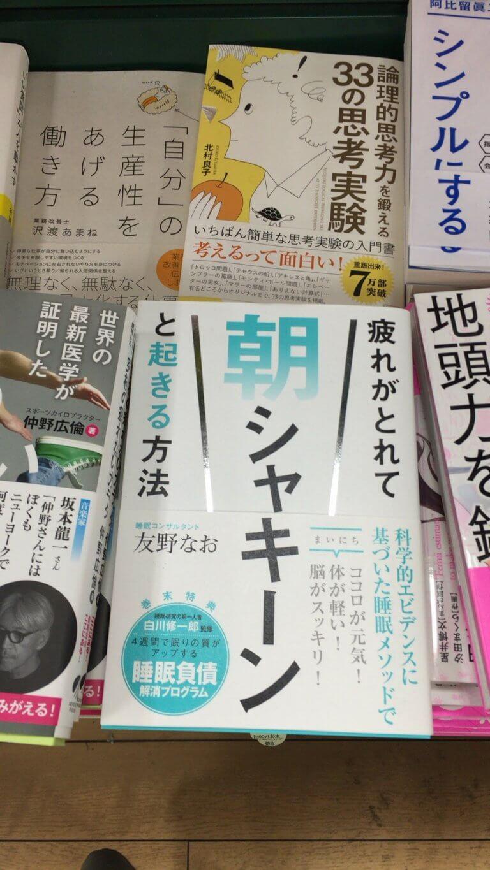 爽健美茶×Cチャンネル