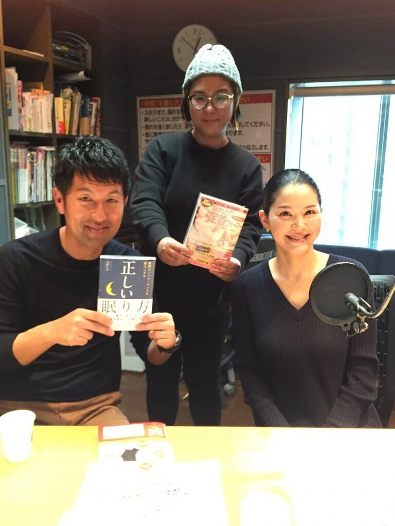 TBSラジオ 『ジェーン・スー 生活は踊る』