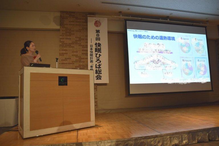 日本快眠計画「快眠ひろば総会」にて睡眠講演