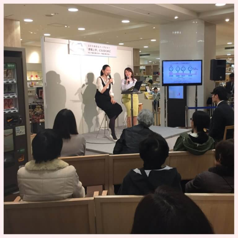ジェイアール名古屋タカシマヤ様 「睡眠上手になるために」トークイベント出演