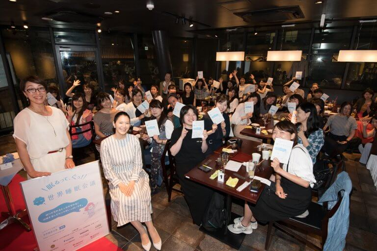 世界睡眠会議 「第1回 おいしく学ぶクビレ女子会」イベント開催