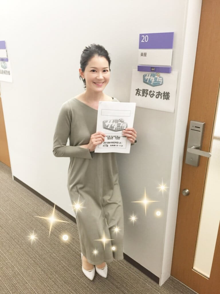 『ナチュラルビューティスタイリスト検定 公式テキスト (公社)日本アロマ環境協会』(主婦の友社)を監修いたしました。