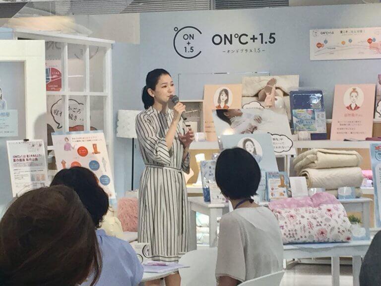 西川リビング様 春夏展示会にてミニトークイベント